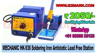 Baixar MECHANIC HK-936 Antistatic Lead Free Soldering Iron Station ₹2050/- WhatsApp 9830833133 , G2Mark.com
