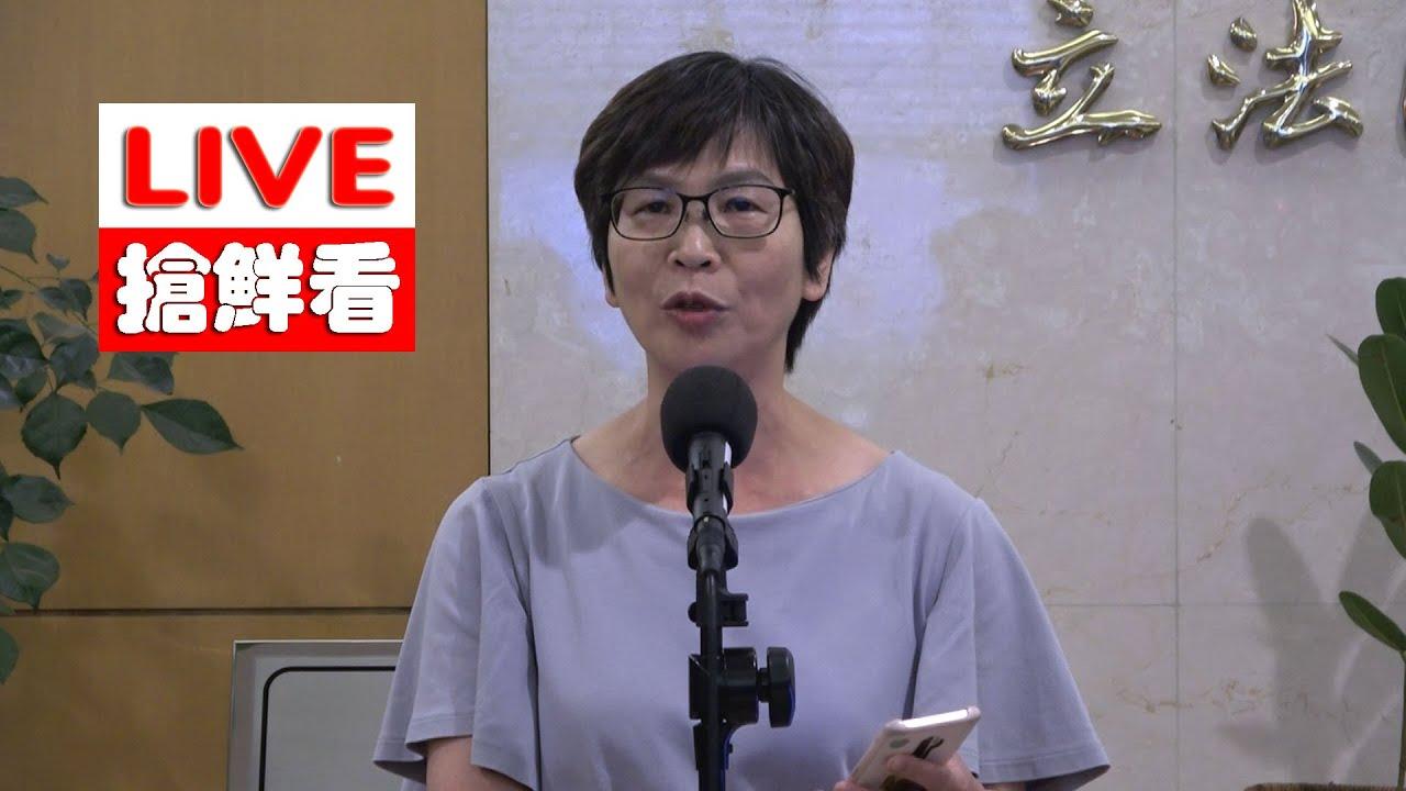 【LIVE搶鮮看】蔡壁如澄清謠言 媒體聯訪