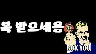 설날 나홀로 떡국먹기^^
