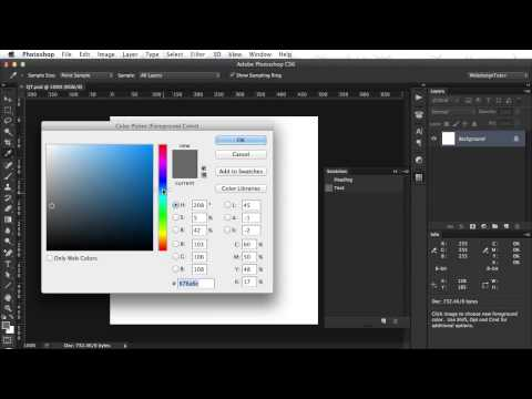Quick Tip: Using Photoshop Swatches