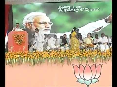 PM Modi at a Public Meeting in Coimbatore, Tamil Nadu