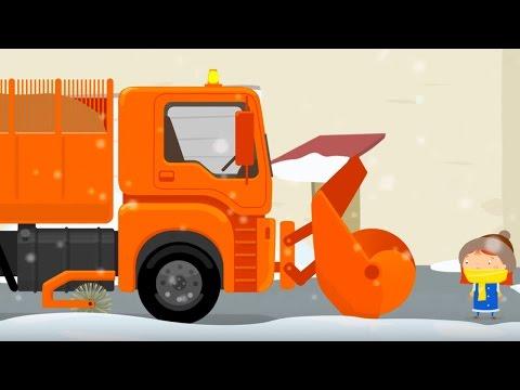 Мультики для детей про машинки. Снегоуборочная машина и Доктор Машинкова