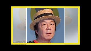 古田新太「白戸家」新cm抜擢の裏で明かした「8月の給料は7万円」!   ア...