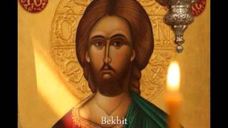 Great Lent Coptic Music موسيقى من الصيام الكبير -Bekhit Fahim