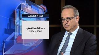 تحديات الدولة المدنية والتعددية والتعليم في حديث العرب