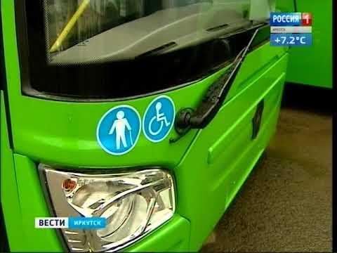 Иркутск получил 17 новых автобусов из Подмосковья  Сколько маршрутов дополнят