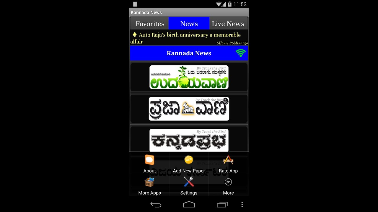 Kannada News Android Application