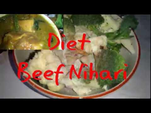 Best Beef Nihari Bangla Recipe | গরুর গোশত এর বদলে বেশি করে নিহারী খান