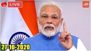 LIVE: PM Modi interacts with beneficiaries of PM SVANidhi Scheme from Uttar Pradesh   27-10-2020