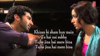 Bhula Dena  Aashiqui 2 Full Song With Lyrics   Aditya Roy Kapur, Shraddha Kapoor