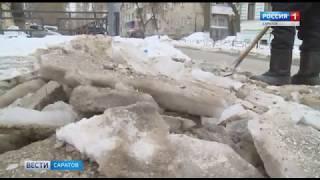 Дополнительная уборочная техника выведена на улицы областного центра
