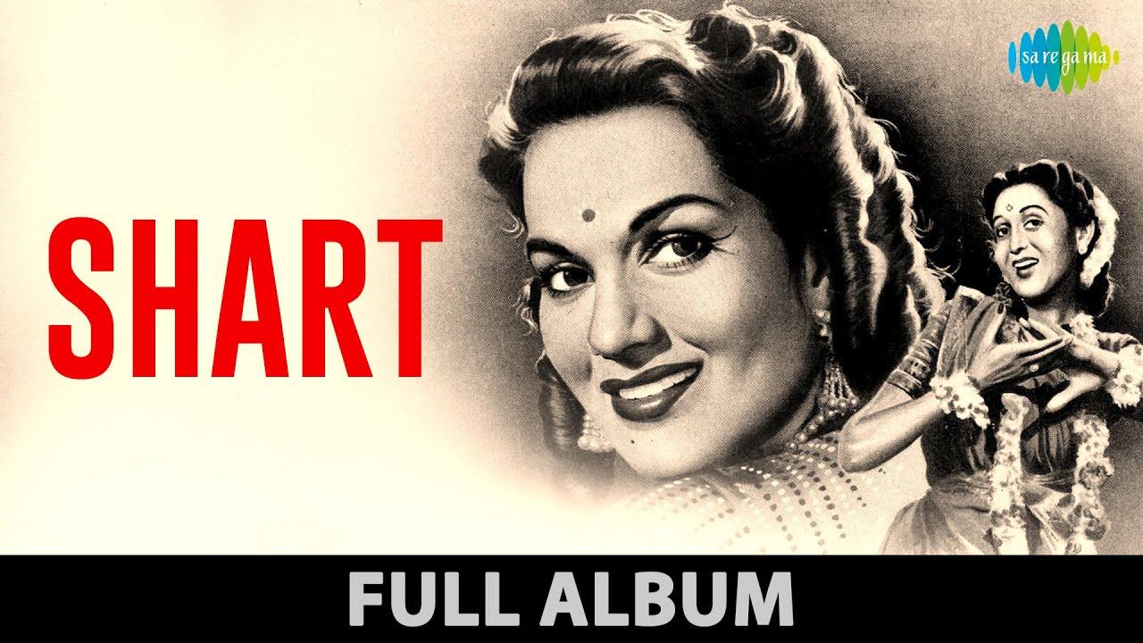 Shart | Na yeh chand hoga | Dekho woh chand chhupke | Lata Mangeshkar | Full Album
