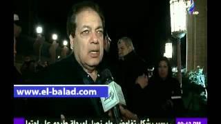 بالفيديو.. أبو العينين ناعيا عصام التوني: «كان من الرجال الأمناء المحترمين»