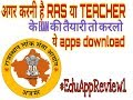Useful Apps for RPSC exams with review