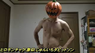 ヒロギンチャクの筋肉にも注目(*'▽')!!