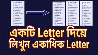Multiple Letter Writing System  Download HD File