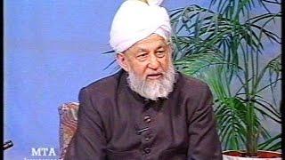 Urdu Tarjamatul Quran Class #279 Al-Hadid 28-30, Al-Mujaadilah 1-11