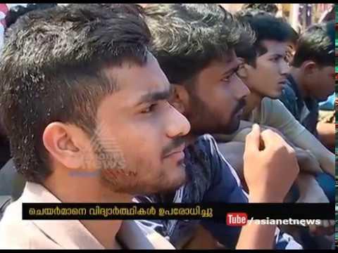 Protest started on Jishnu Pranoy's Birthday
