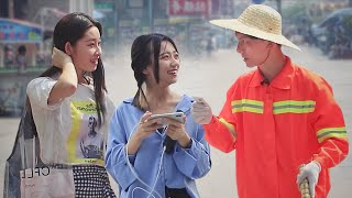 清洁工、保安、外卖员、建筑工,中国女生愿意和他们交朋友吗?(社会实验)