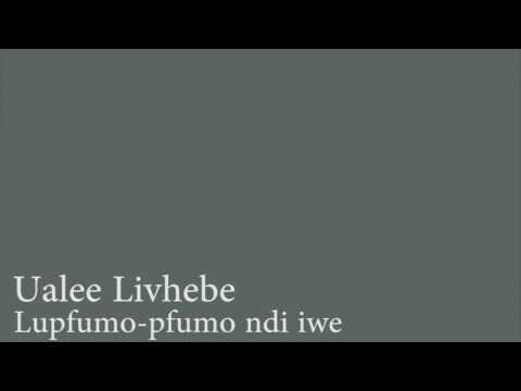 04 Lupfumo pfumo ndi iwe