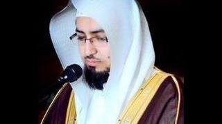 أجمل و أروع تلاوات الشيخ نايف الفيصل