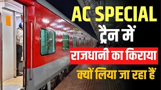 Why Railways is Charging Rajdhani Fare in AC SPECIAL TRAINS