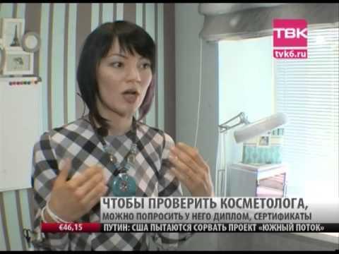 Анализы в Красноярске, сдать анализы - Реновацио