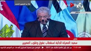 عبدالمنعم سعيد: مصر تواجه أكبر معركة ضد الإرهاب (فيديو) | المصري اليوم