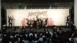 joint u mass dance 2014 ust station syu