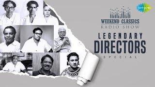 Legendary Directors - Weekend Classic Radio Show | RJ Mana | காவியம் படைத்த இயக்குநர்கள் | HD Songs