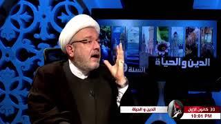 الشيخ محمد كنعان - لماذا يستخدم القرأن صيغة الجمع في الأموار الإلهية