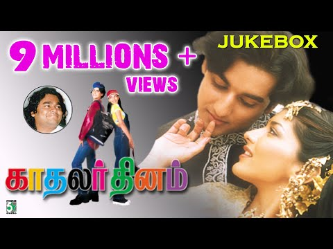 Kadhalar Dhinam Full Movie Audio Jukebox  Kunal  ARRahman