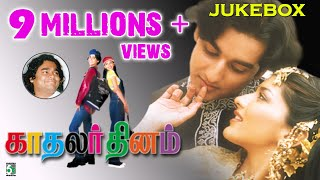 Kadhalar Dhinam Full Movie Audio Jukebox | Kunal | A.R.Rahman