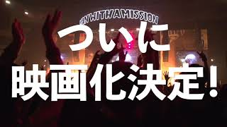 『MAN WITH A MISSION THE MOVIE -TRACE the HISTORY-』特報