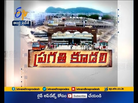 Pandit Nehru bus station | A True Depiction of Development in Vijayawada | in 3 yrs