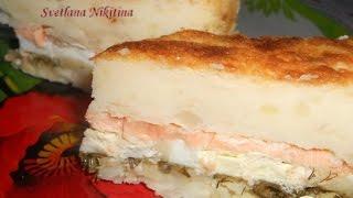 Запеканка картофельная с семгой в мультиварке  Пошаговый рецепт