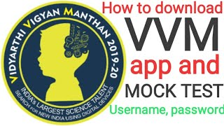 How to download #VVM app and MOCK TEST screenshot 4