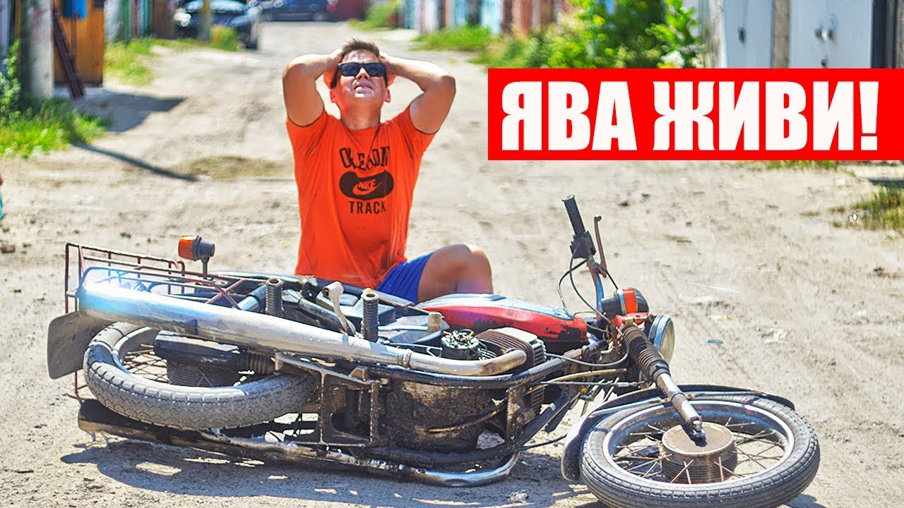 РЕАНИМАЦИЯ Мотоцикла ЯВА - ОНА ДОЛЖНА ЖИТЬ!
