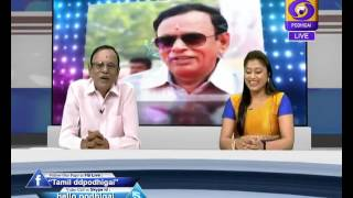 Star Night Show 14-07-2017 DD Podhigai TV Show
