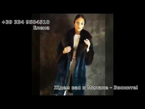 Шуба из овчины особой выработки Elena Furs - YouTube