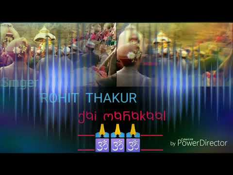 Mahakaal bahu new bhakti video song_voice_of__/Rohit Thakur/music__sandeep__thakur DJ rockerz