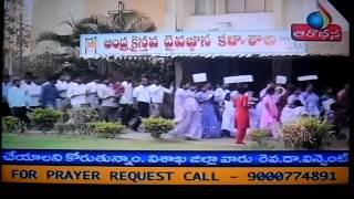 ACTC Hyderabad, International Womens Day 8March2012.MP4