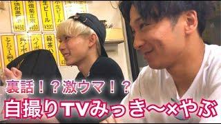 【欅坂46】自撮りTV〜聖地巡礼〜