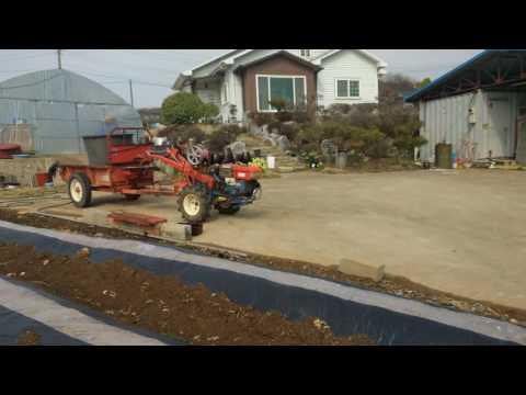 Farming in South Korea