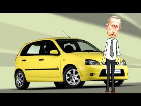 Поздравление с днём автомобилиста от Путина