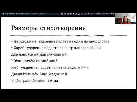 "Анализ стихотворения Есенина ""Пороша"""