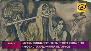 видео В столице открывается музей Анатолия Зверева / Новости культуры / Tvkultura.ru