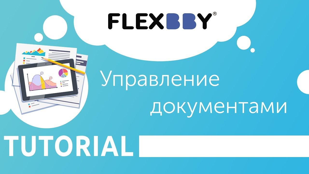 Подработка просмотр рекламы в интернете получить обратные ссылки Новокосино