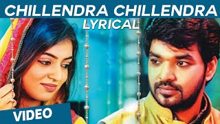 Chillendra Chillendra Official Full Song with Lyrics | Thirumanam Enum Nikkah