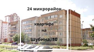 Обзор квартиры: город Липецк, бульвар Шубина, дом 10
